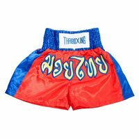 short de box muay thai -- 2xl -- rouge
