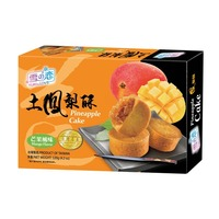 gateau ananas mangue 120gr yuki love