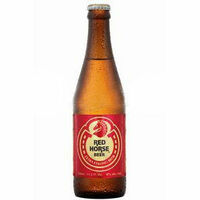 biere red horse 33cl