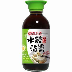 sauce dumpling sans huile 200ml wan ja shan