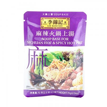 soup base for sichuan hot  70gr