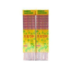 10 paires de bagettes chinoises en bambou 23cm