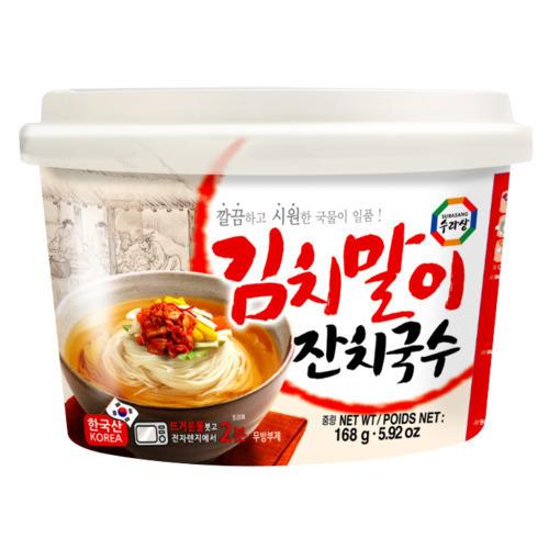 grand bol de nouilles coreenne au kimchi janchi guksu 168gr