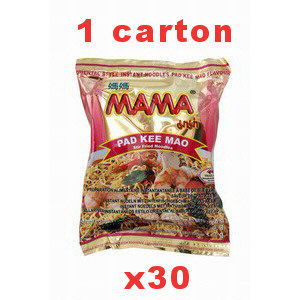 carton mama pad kee mao