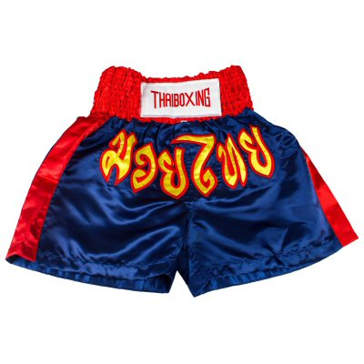 short de box muay thai -- xxl -- bleu