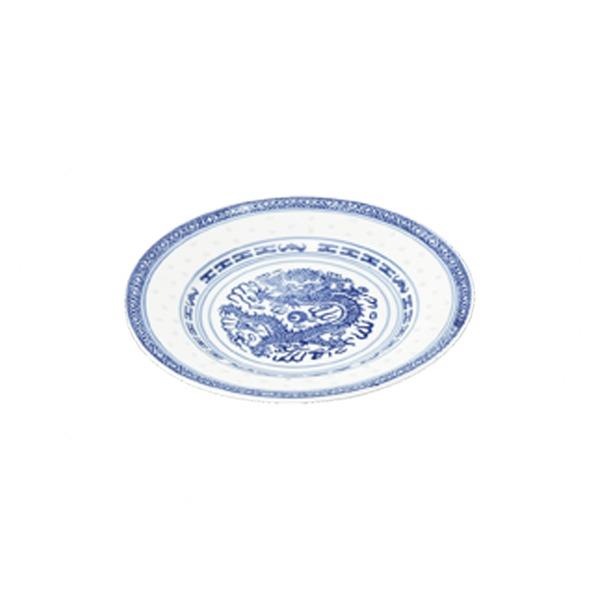 assiette grain de riz bleu 17.5cm