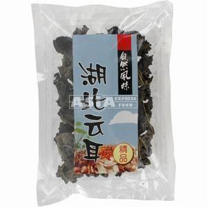 champignons noirs/noirs fungus 50gr