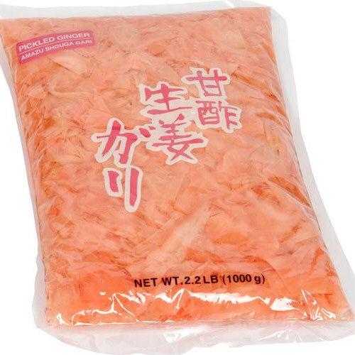 gingembre rose en saumure 1.5kg