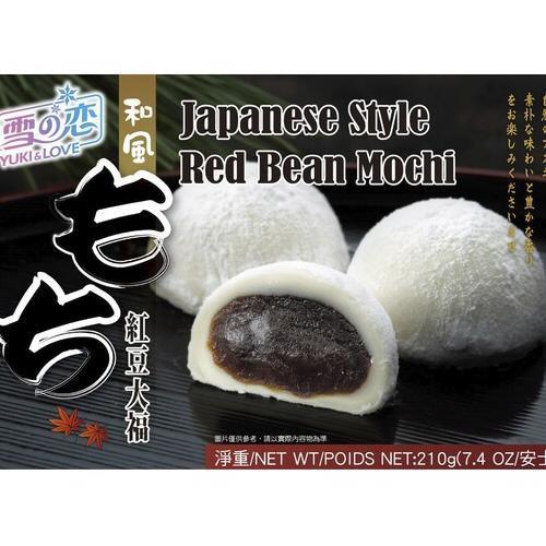 mochis aux haricots rouges 210gr yuki
