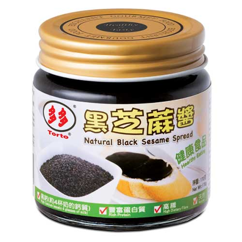 pate de graine de sesame noir torto 170g
