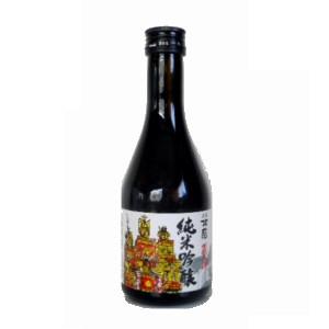 saké japonais 300ml 14.5% hokkan
