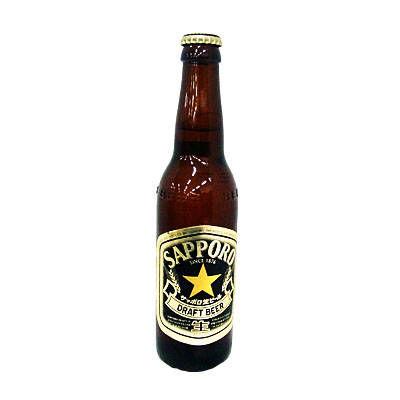 biere sapporo 33cl