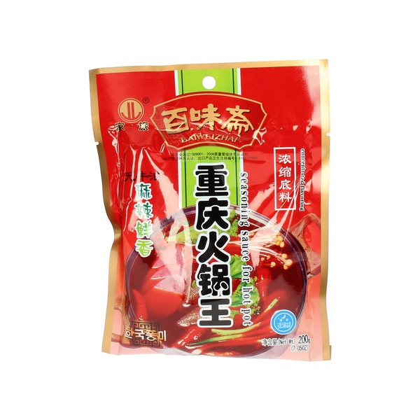 sachet preparation fondue chinoise hot pot sichuan 200gr