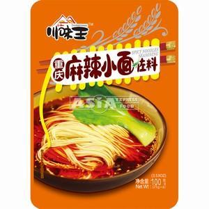 4x sauces chinoises épices au poivre du sichuan pour nouille