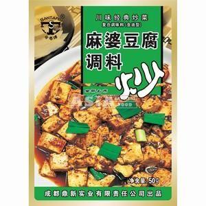 sauce chinoise epicés pour mapo tofu 50gr