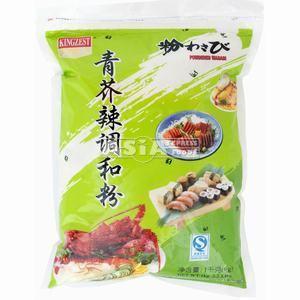 poudre de wasabi 1kg kingzest