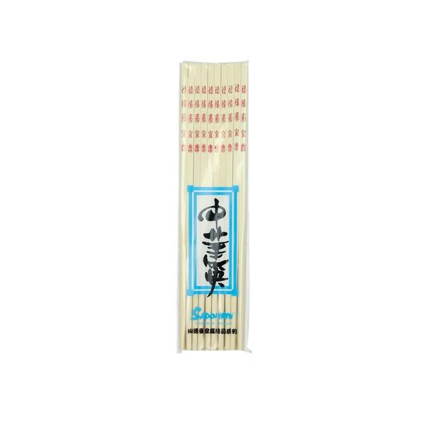 baguettes en bambou 26,5 cm x 10 pieces bleue