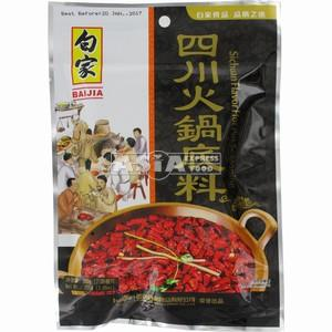 preparation pour fondu chinoise hot pot sichuan 200gr