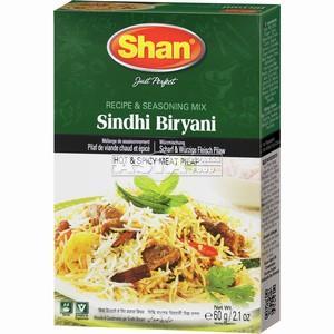 epices pour plat sindhi biryani