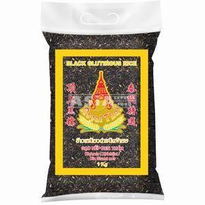 1kg riz gluant noir royal