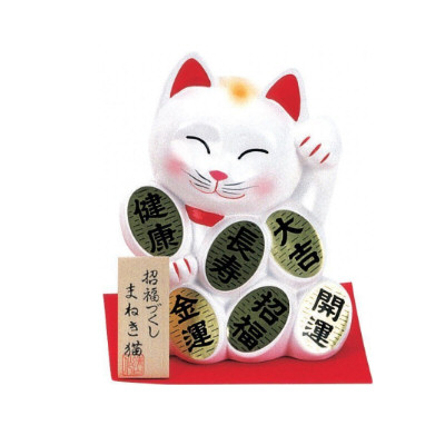 tirelire chat de la chance fortune 17.5cm - blanc