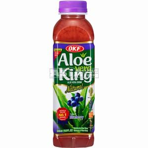 boisson aloe vera bleuet blueberry 500ml