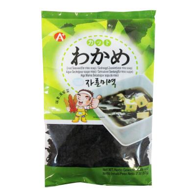 algue seche pour soupe miso