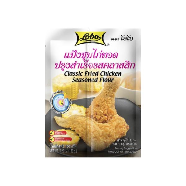 farine mix pour poulet frit 150gr lobo