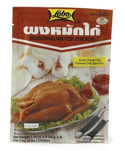 preparation poulet roti lobo 50gr x2