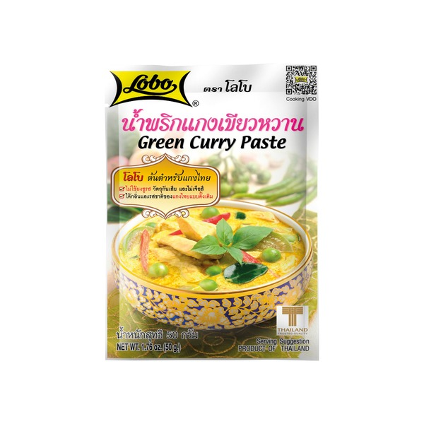 pate de curry vert lobo 50gr