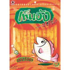 brochette de poisson pimentés