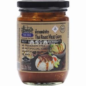 sauce thaie pour viande rotie
