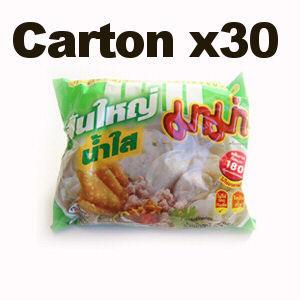 carton mama soupes claires 30x50gr