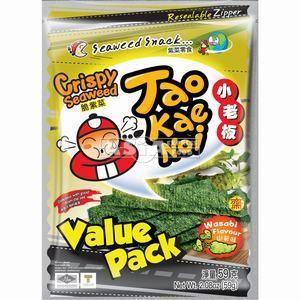 algues croquantes taokaenoi au wasabi nori 59g