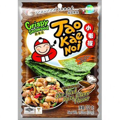 nori gout palourde grillé taokaenoi 32 g