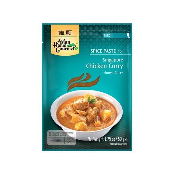 pate de curry poulet nonya singapour ahg 50gr