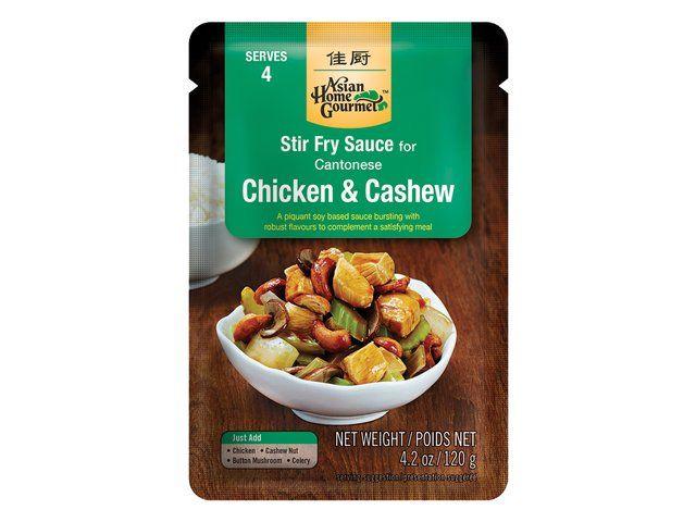 sauce wok poulet a la cantonaise 120g