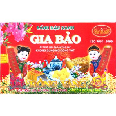 gateau sucré vietnamiem au pois vert 240gr