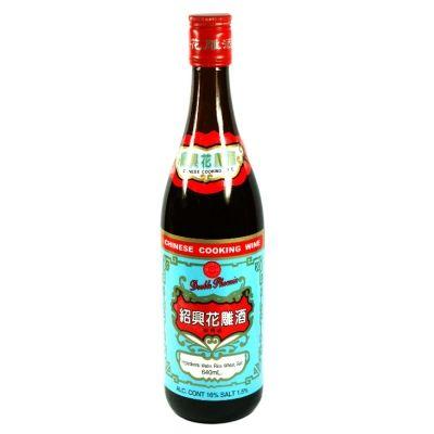 vin de cuisine chinois 640ml